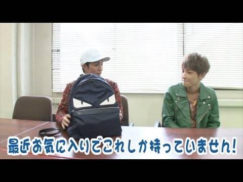 AAA浦田直也のかばんの中身を抜き打ちチェック! 持ち物で心理分析したら「○○な性格」だった⁉