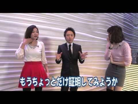 人の心を操る男!トニー・ジャン #6 / 西田&江野沢後編