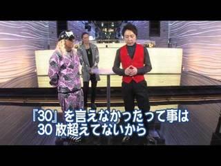 人の心を操る男!トニー・ジャン #1 / DJ KOO前編