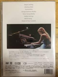 Amazon.co.jp | Live Lab. 高木里代子 [DVD] DVD・ブルーレイ - 高木里代子