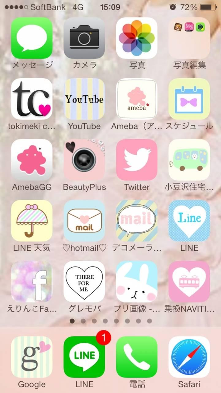 おすすめ可愛いアプリ with girls|ライフスタイル - withonline