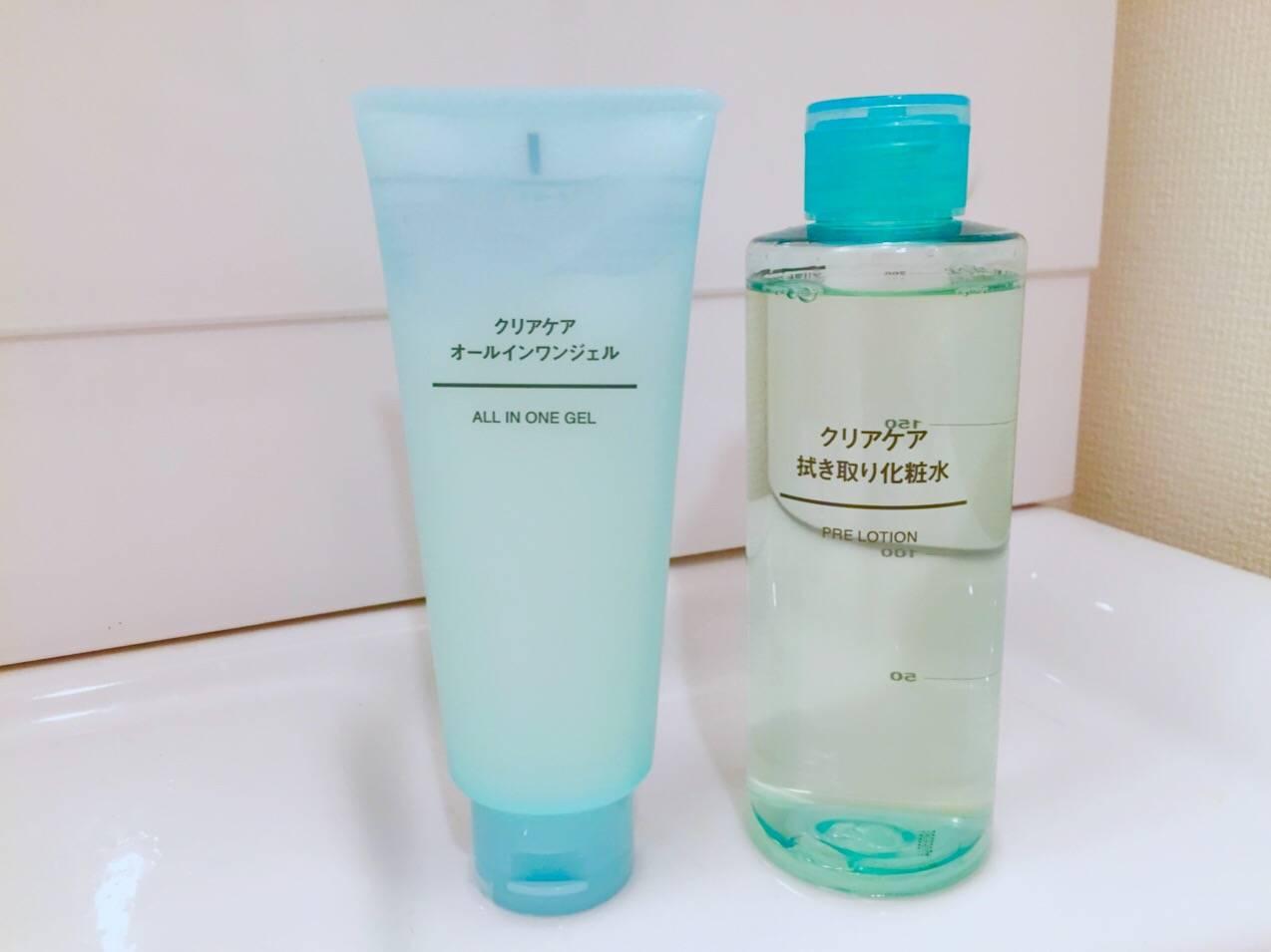 ... 化粧水〝高保湿〟 乳液. MUJI (無印良品)(ムジルシリョウヒン)の無印良品 敏感肌