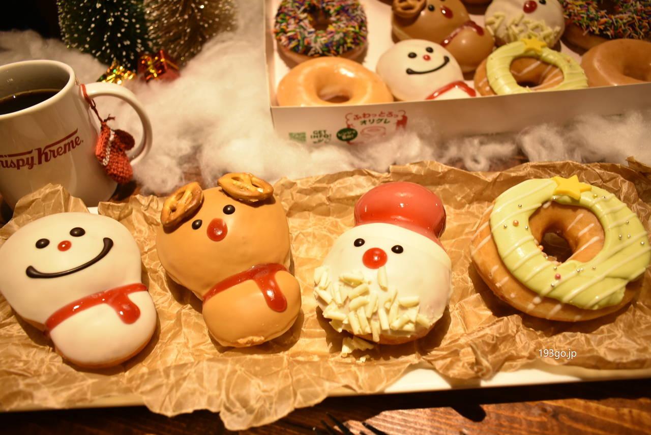 クリーム クリスマス クリスピー ドーナツ クリスピー・クリーム・ドーナツ