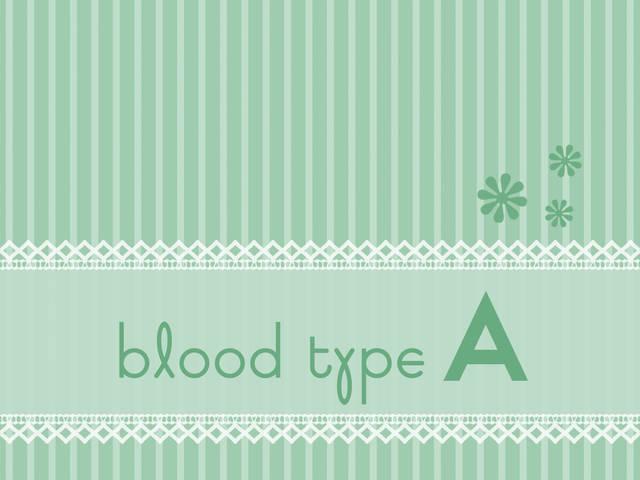 の 型 相性 良い 血液