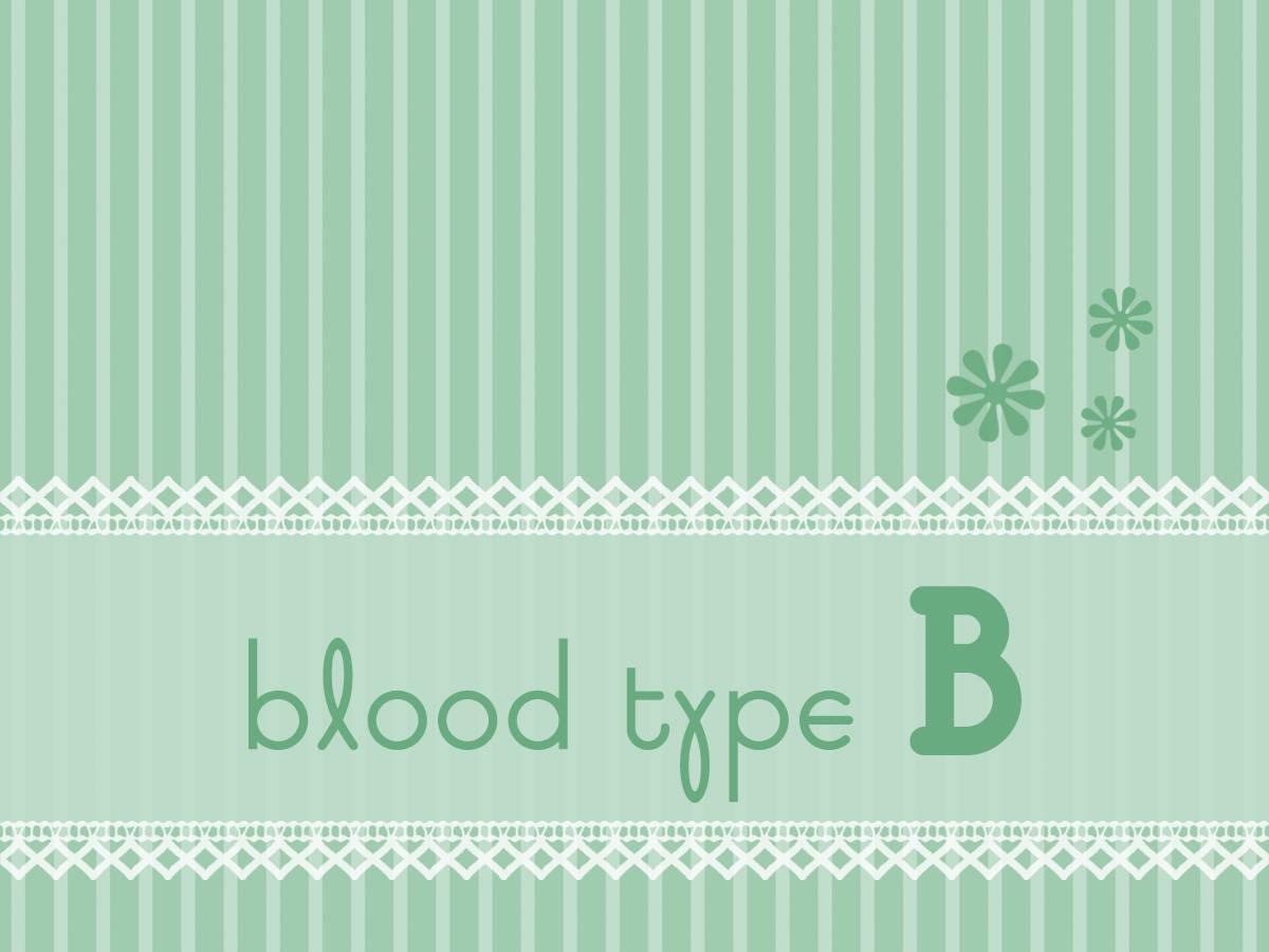 星座 血液型
