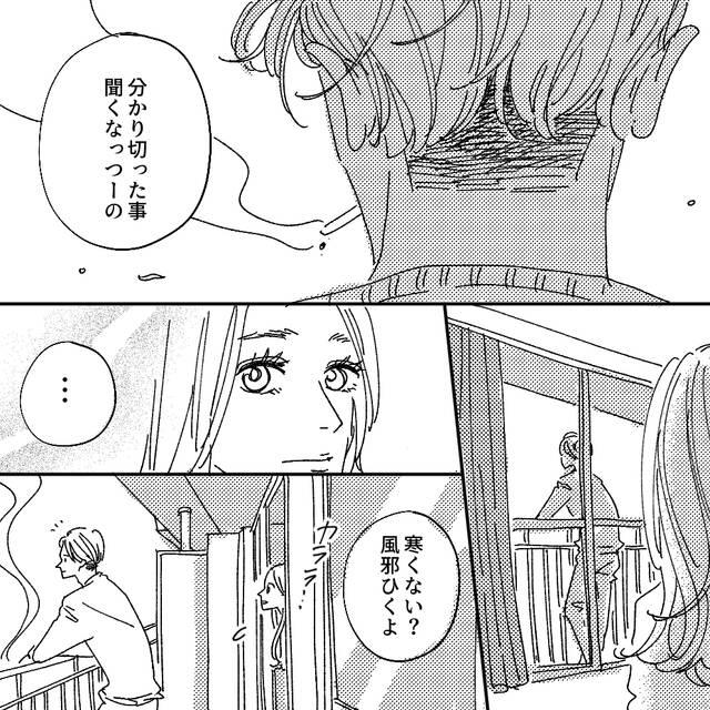 の メモ ランダム 恋愛 rikka