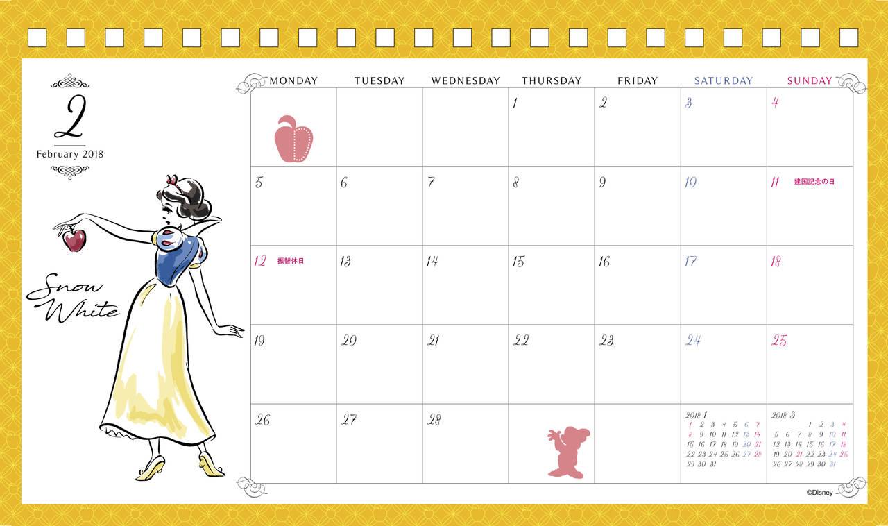 総勢7人のプリンセスがおしゃれolさんのデスクを彩る!with1月号付録