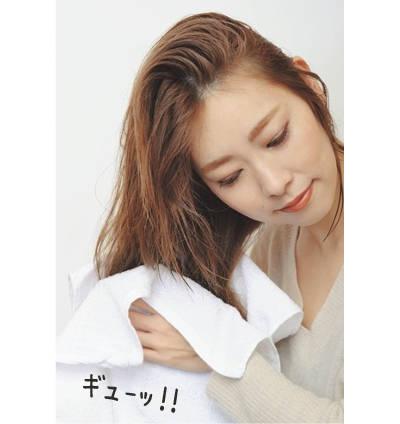 ---【2】毛先をタオルで包み込んで水分をしぼって
