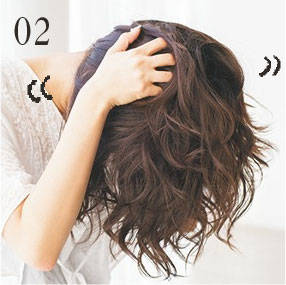 ---下を向いて髪に空気を含ませる