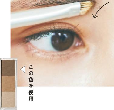 ---【眉頭の隙間は濃い色をオン!】