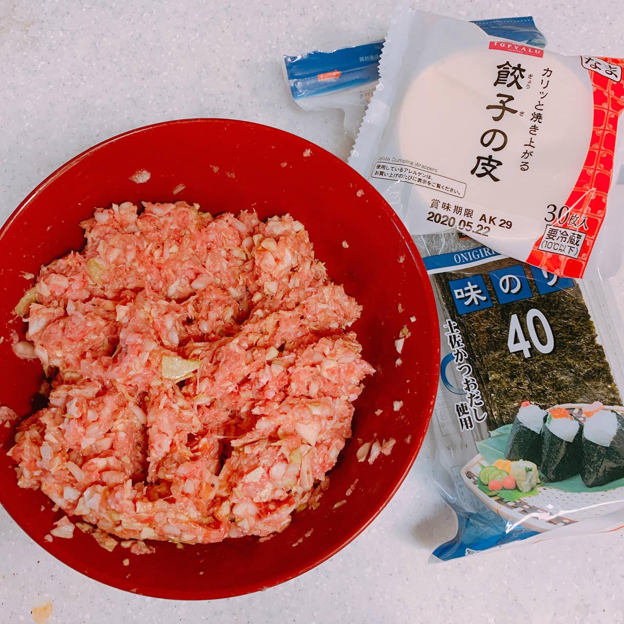 餃子 タネ 作り方