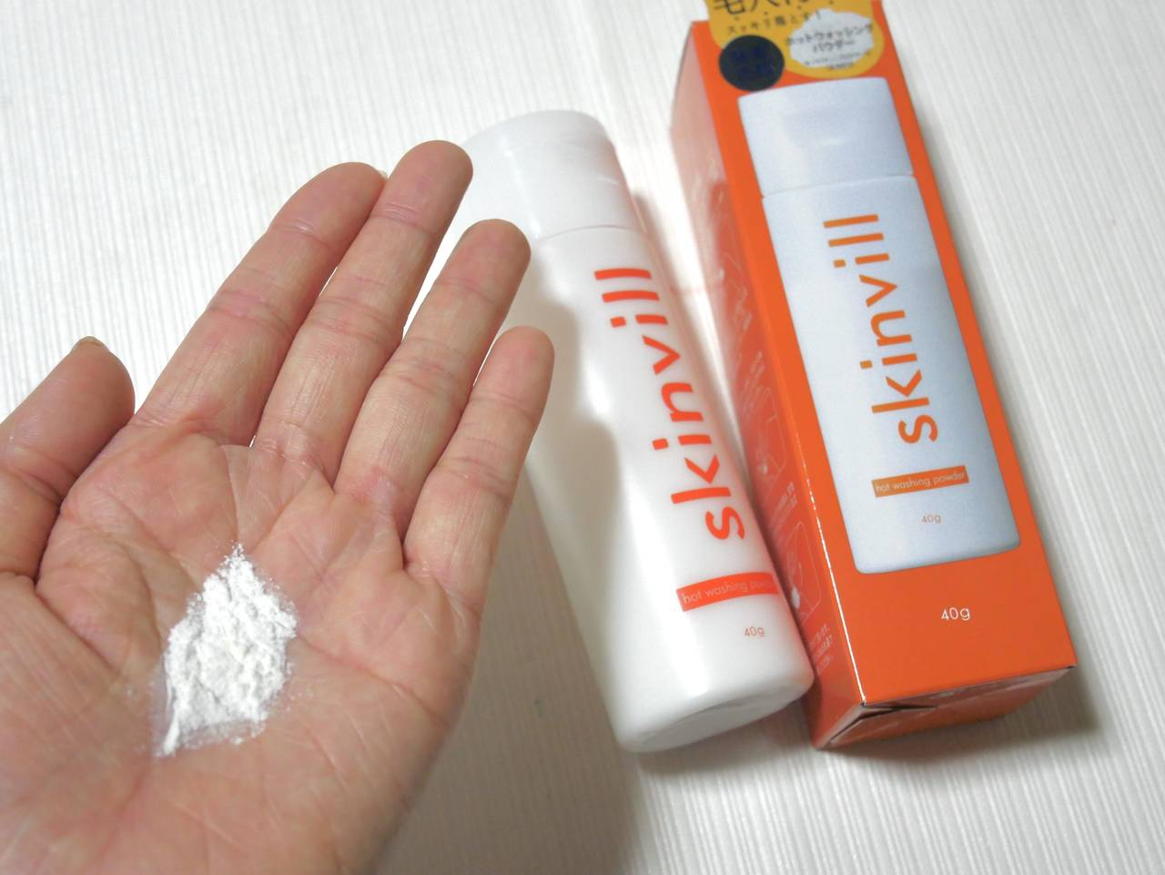 洗顔 毎日 酵素