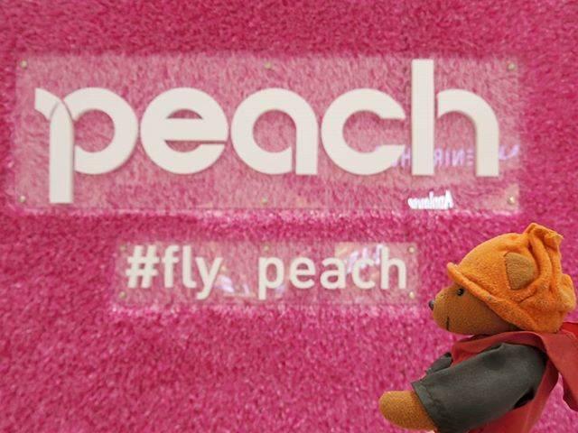 旅猿69さんはInstagramを利用しています:「#fly_peach @flypeach 岡村さんが大使をしている、新石垣空港。  関空からはpeachで。  午前中に石垣島に着くから超便利  #リッカドッカで島巡り #新石垣空港 #旅猿 #沖縄 #okinawa #新石垣空港PR大使 #石垣島観光大使 #🐻 #ぬい撮り…」 (134381)