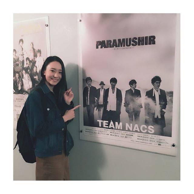 """moena on Instagram: """"✩✩✩ . 昨日は念願の!!! TEAM NACSさんの舞台 第16回公演 PARAMUSHIRを観に行ってきました! . TEAM NACS第16回公演 PARAMUSHIR~信じ続けた士魂の旗を掲げて .…"""" (157863)"""