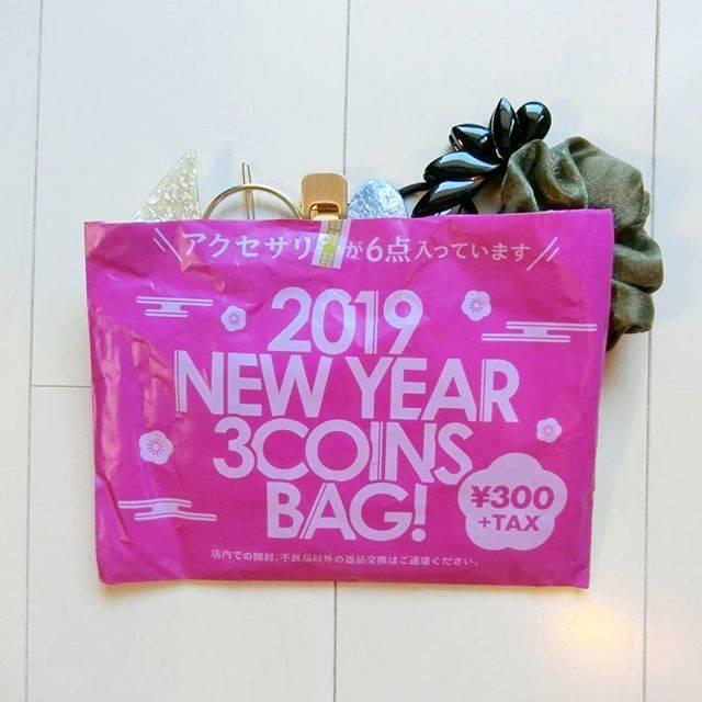"""旅猿69 on Instagram: """"福袋ネタバレ はじめて買った! 3coinsの福袋。  もちろん300円。  写真はアクセサリー福袋。 中身ネタバレブログは、プロフィールのURLからどうぞ。  福袋は全部で4種類ありました。 ・ ・雑貨福袋 ・マシュマロ衣類福袋 ・アクセサリー福袋 ・ネイル福袋…"""" (366462)"""