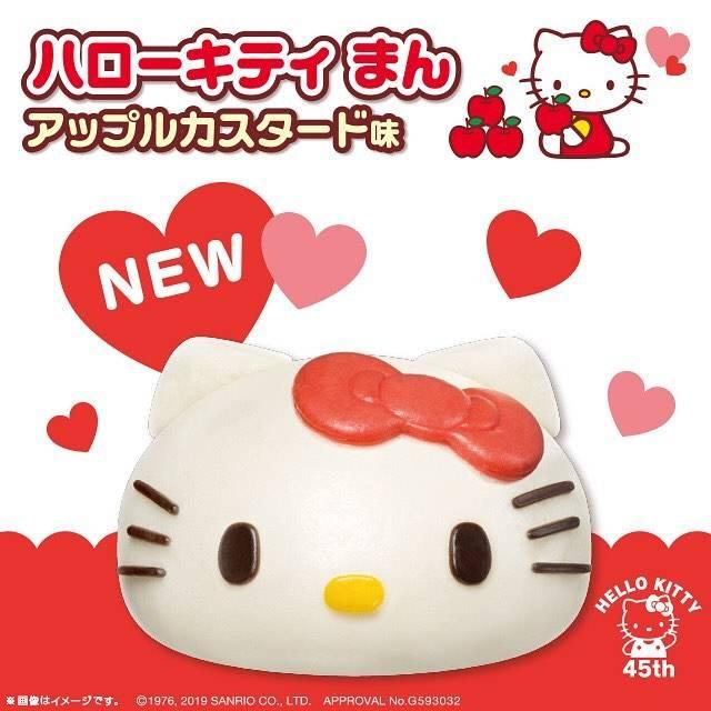 """ローソン Lawson Japan on Instagram: """"ハローキティの45周年を記念して「ハローキティ まん」が新発売♪ハローキティの大好きなアップルパイにちなんで、リンゴとカスタードが入っています(^^) #ローソン #ハローキティ #LAWSON #中華まん #アップルパイ #Kitty #japanesefood…"""" (406960)"""