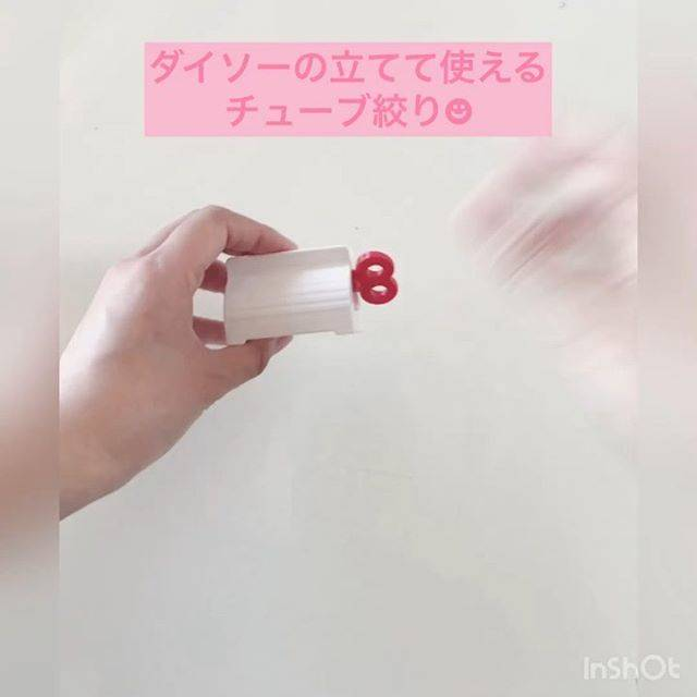 """野尻真里 on Instagram: """"ダイソーの歯磨き粉絞りを使ってみたよ🐰💓 もうなくなってきた歯磨き粉チューブをくるんくるんして絞り出してくれる優れもの🐹 いつもハサミでちょきんして使ってたけど、これがあれば便利だし、切って使うより衛生的🌱  #ダイソー #ダイソー購入品  #ダイソー商品 #ダイソーパトロール…"""" (570892)"""