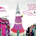映画『YARN 人生を彩る糸』オフィシャル・サイト