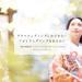 横浜の結婚写真は、15万組以上に選ばれた【ワタベウェディング】