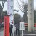 金運・良縁・厄除け・学芸の京都【車折神社】 初詣/パワースポット