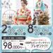 Musee | 神戸市北区の美容室・美容院ミュゼ