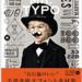おジェントルな文字素材集 MR. TYPO | MdN Design |本 | 通販 | Amazon