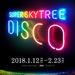 SUPER SKYTREE DISCO 2018   東京スカイツリー TOKYO SKYTREE