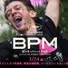 【大好評上映中】映画『BPM ビート・パー・ミニット』 |