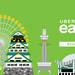 Uber Eats、大阪でサービス開始!配送手数料が無料になる「めっちゃうまいをお得に!キャンペーン」実施 | Uber Eats Blog