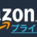 Amazon | 本, ファッション, 家電から食品まで | アマゾン