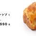 パンとエスプレッソと自由形 | HitoBito Inc.