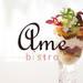 ビストロ アム – BISTRO Ame | しっかり野菜、ちゃんとフレンチ