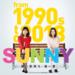 映画『SUNNY 強い気持ち・強い愛』全国東宝系にてロードショー