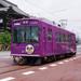お得な切符 | 京都・嵐山の観光に、京都、四条大宮から嵐山、北野白梅町を繋ぐ、嵐電