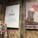 【期間限定】FEILER 70TH ANNIVERSARY STORE&CAFEのご案内: |フェイラー公式オンラインショップ FEILER