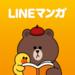 LINE マンガは日本でのみご利用いただけます|LINE マンガ