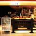 【公式】ぬる燗 佐藤 御殿山茶寮- 品川で全国の日本酒が味わえる。大人の隠れ家和食 -
