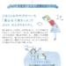 葉山女子旅きっぷ   おトクなきっぷ   PICK UP 京急   【KEIKYU WEB】京急電鉄オフィシャルサイト