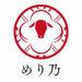 【公式HP】めり乃 銀座店