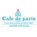 カフェ ド パリ ジャパン | Cafe de paris JAPAN - 韓国No.1スイーツカフェ