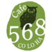 cafe 568 COLOHA | カフェ コロハ
