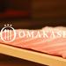 新規会員登録 - OMAKASE