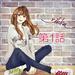 【まとめ読み第1回】「これは憧れ?それとも…恋?」 【漫画】rikkaの恋愛メモランダム - with online - 講談社公式 - | 恋も仕事もわたしらしく