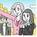 【漫画】キャリコン! 〜キャリアコンサルタントの女〜 - with online - 講談社公式 -   恋も仕事もわたしらしく