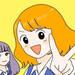 【漫画】鋼のメンタル!OL幸子 - with online - 講談社公式 -   恋も仕事もわたしらしく