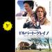 ギルバート・グレイプ - 映画情報・レビュー・評価・あらすじ・動画配信 | Filmarks映画
