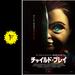 チャイルド・プレイの西田千夏の映画レビュー・感想・評価 | Filmarks映画