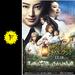 約束のネバーランド - 映画情報・レビュー・評価・あらすじ | Filmarks映画