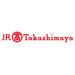 店頭お受取り専用:2021 アムール・デュ・ショコラ - ジェイアール名古屋タカシマヤオンラインショッピング