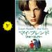 マイ・フレンド・フォーエバーの西田千夏の映画レビュー・感想・評価   Filmarks映画